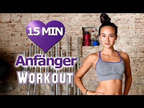 Workout für Anfänger Zuhause zum Abnehmen - 15 Min Zirkeltraining ohne Geräte / ohne Springen
