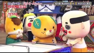 TEPPEN 2015 ホンジャマカVSふなっしー&武井壮 エアホッケー対決 2015年...