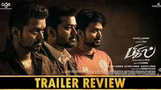 Bigil Tamil Movie Trailer Review | Thalapathy Vijay, Nayanthara | A.R Rahman | Atlee | TalksOfCinema