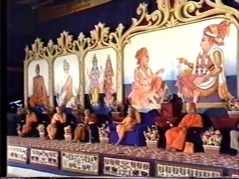 1985 Gunatit Dwi Shatabdi Mahotsav 5