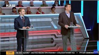Володимир Пилипенко про оновлення Кабміну, 27.02.2020