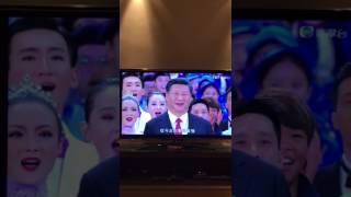 ( 回魂夜系列)TVB神秘大媽驚現習總回歸晚會