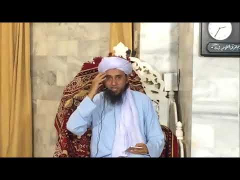 Ashraf Ali Rasool Allah par Engg. Muhammad Ali Mirza ko Tafseeli Jawab - Mufti Tariq Masood