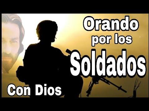 ORACION EN FAMILIA PARA PEDIR POR LOS SOLDADOS (Poderosa Oracion)