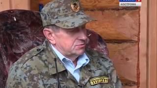 Костромское государственное опытное охотничье хозяйство