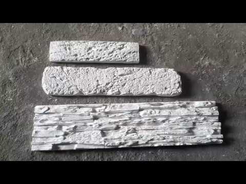 Размеры декоративного камня: Древний кирпич, Манхэттен, Выветренный сланец