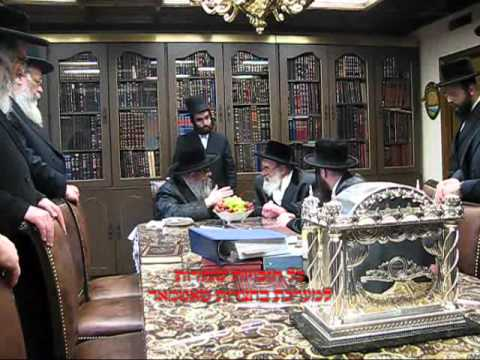 R' Mendel Hager of Vishnitz visiting the Satmar Rabbi in Kiryas Yoel   Oct  2010