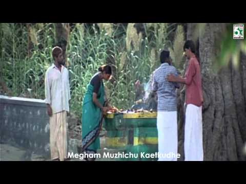 Pithamagan Tamil Moive | Elangathu Song | Vikram | Surya