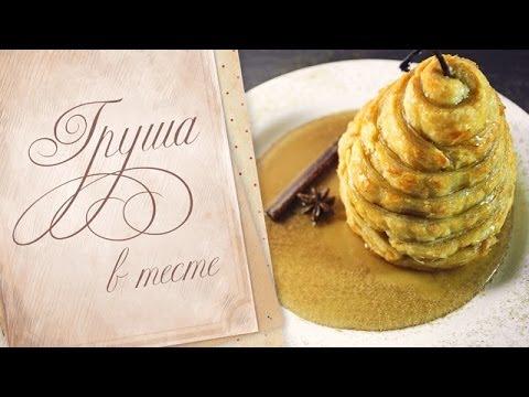 Любимые рецепты Рецепты для романтического ужина