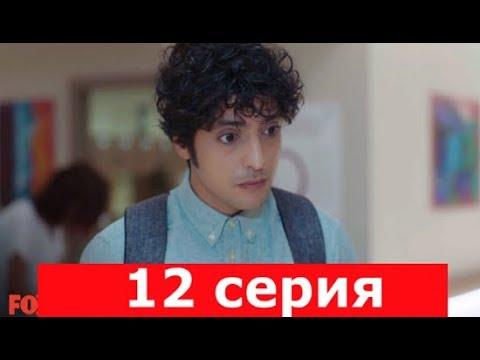 ЧУДЕСНЫЙ ДОКТОР 12 СЕРИЯ . ЧУДО ДОКТОР.