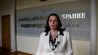 Конференция Нижегородского регионального отделения ВСМС. 21 июня 2016 года, Нижний Новгород.