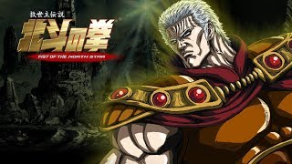 Fist of the North Star AMV KODOMO BAND / HEART OF MADNESS.