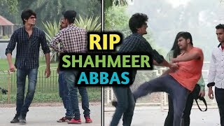 REST IN PEACE  SHAHMEER ABBAS SHAH || NO MORE SHAHMEER ABBSAS || SHAHMEER ABBAS ROASTED !