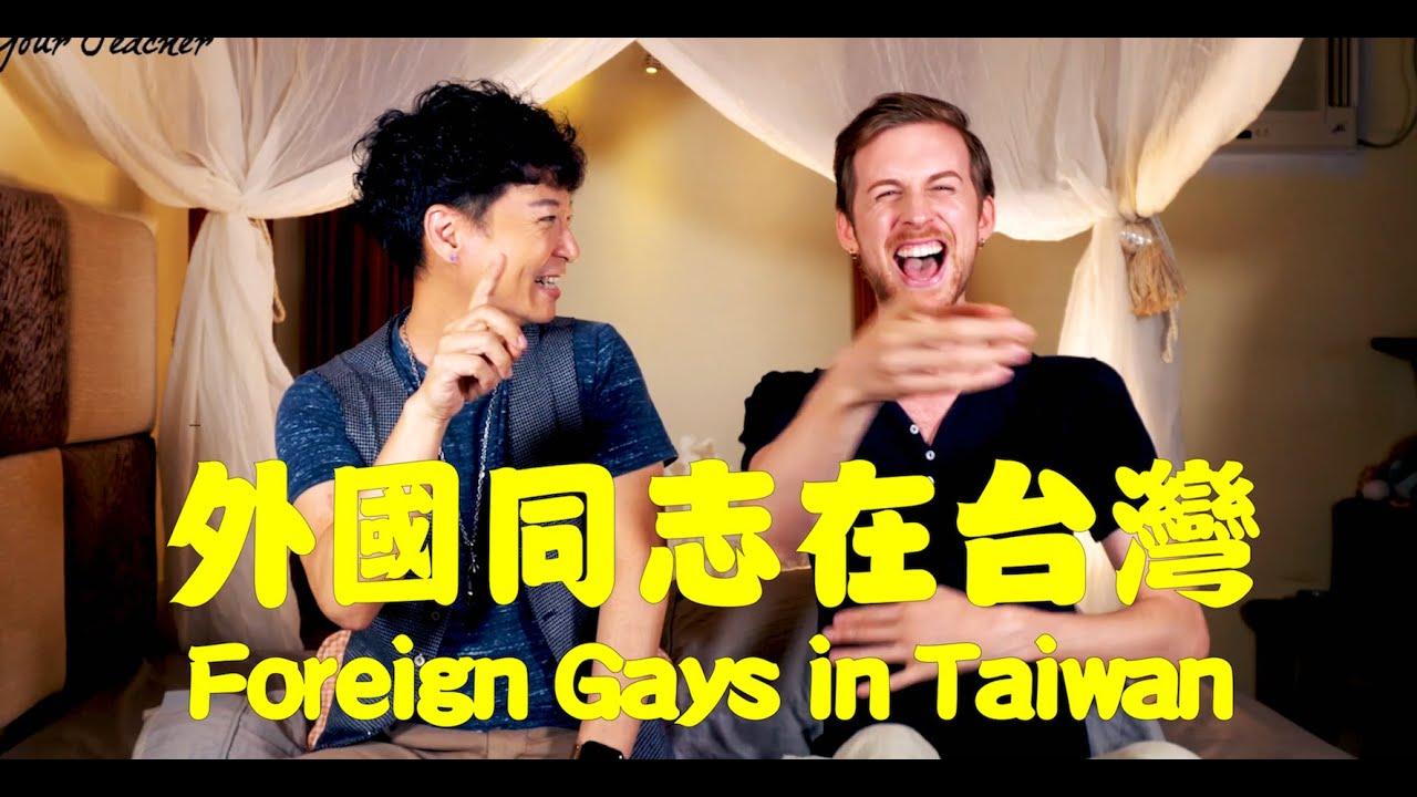 外國人在臺灣是搶手貨?因為他們的「腳」比較大?