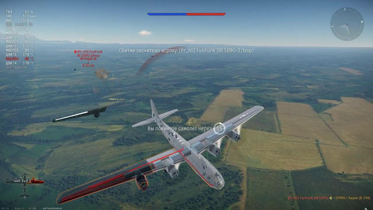Minengeschoss German 20mm Still Objectively Op In 2020 Air Battles War Thunder Official Forum
