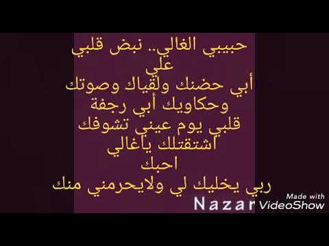 اشتقتلك حيل يالغالي فنان العرب محمد عبده Youtube
