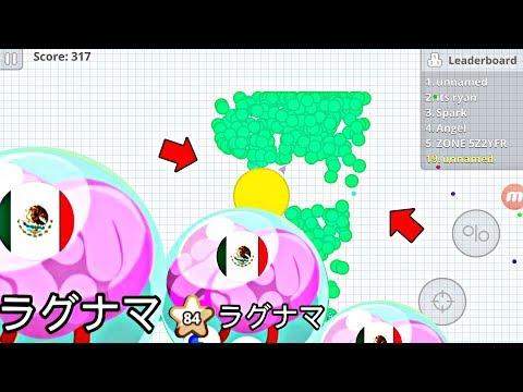 The Best Agar.io Player! (Agar.io Mobile Gameplay!) thumbnail