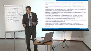 MBA start. 1 Модуль. Методы защиты Корпоративных интересов. Урок 4