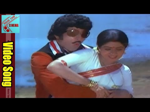 Asini Thasthadiyya Video Song || Bhoga Bhagyalu Movie || Krishna, Sridevi