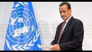 أخبار عربية وعالمية - اليمن للأمم المتحدة: خارطة الطريق