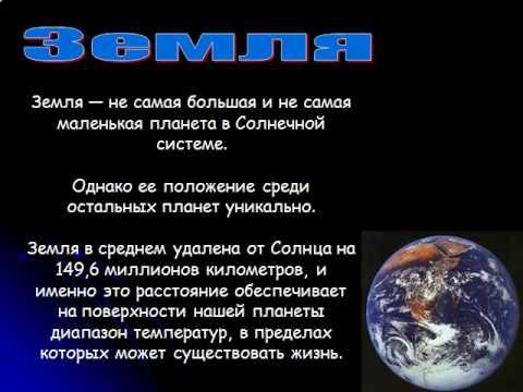 Презентация Звездное небо  Астрономия