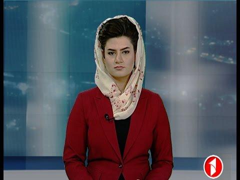 Afghanistan Dari News 23.5.2017  خبرهای افغانستان