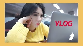 (진짜 재미 없는) 서울대 대학생의 하루 브이로그 | SNU Student