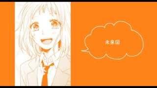 A música fala sobre Aida Miou em relação a Serizawa Haruki Nome: Mi...