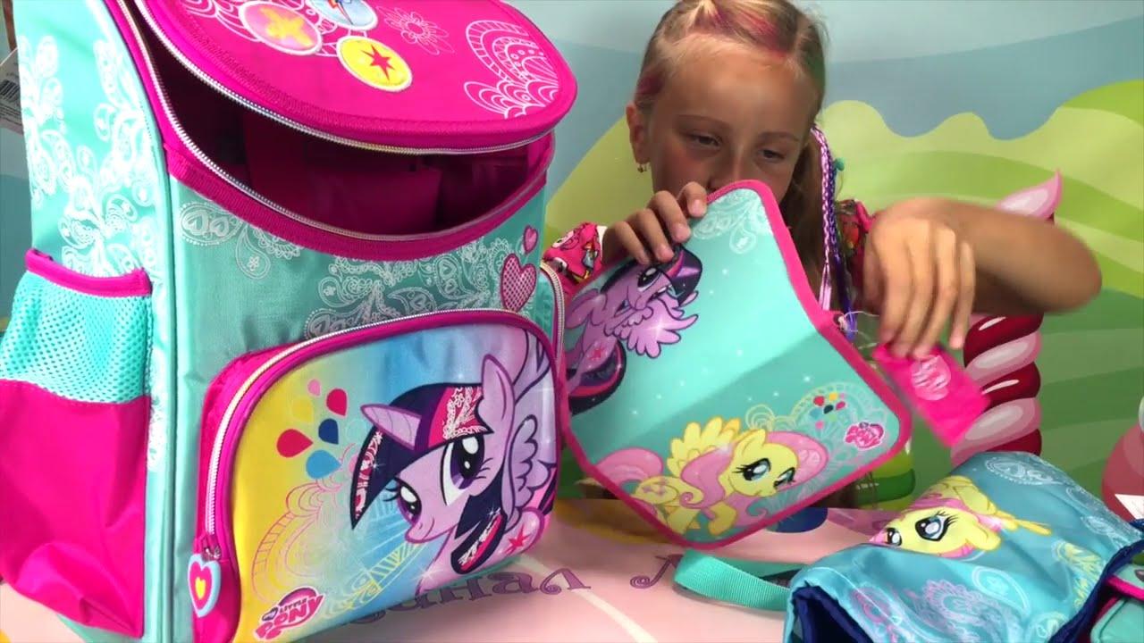 My Little Pony Мой маленький пони что в моём портфеле 1 ...