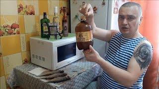 """Астраханская вобла под нефильтрованное пиво ! """"СБ"""""""