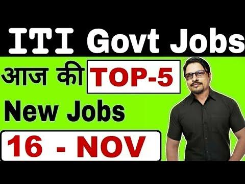 Latest ITI Job 2019    Top-5 ITI Govt Job Vacancies 16 November    Rojgar Avsar Daily