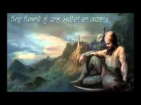 Mittar Pyare NuFull SongAmrinder GillMovie Chaar Sahibzaade