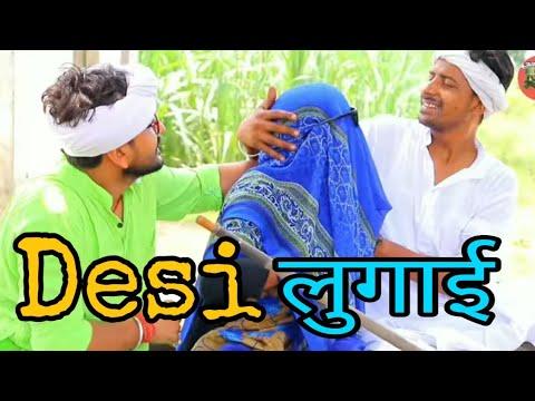 गंडवी लुगाई || Desi Panchayat || Kalu And T2 || New Video || Entertainment