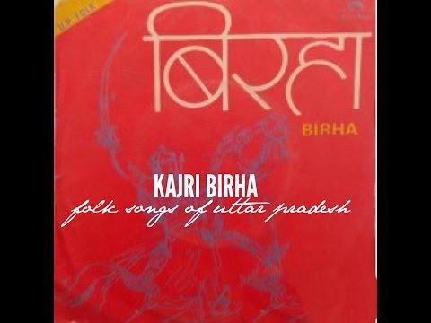 Kajri Birha | Folk songs of Uttar Pradesh | Kalpana Patowary