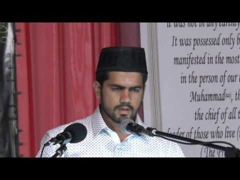 Ahmadiyya Muslim Community Trinidad and Tobago