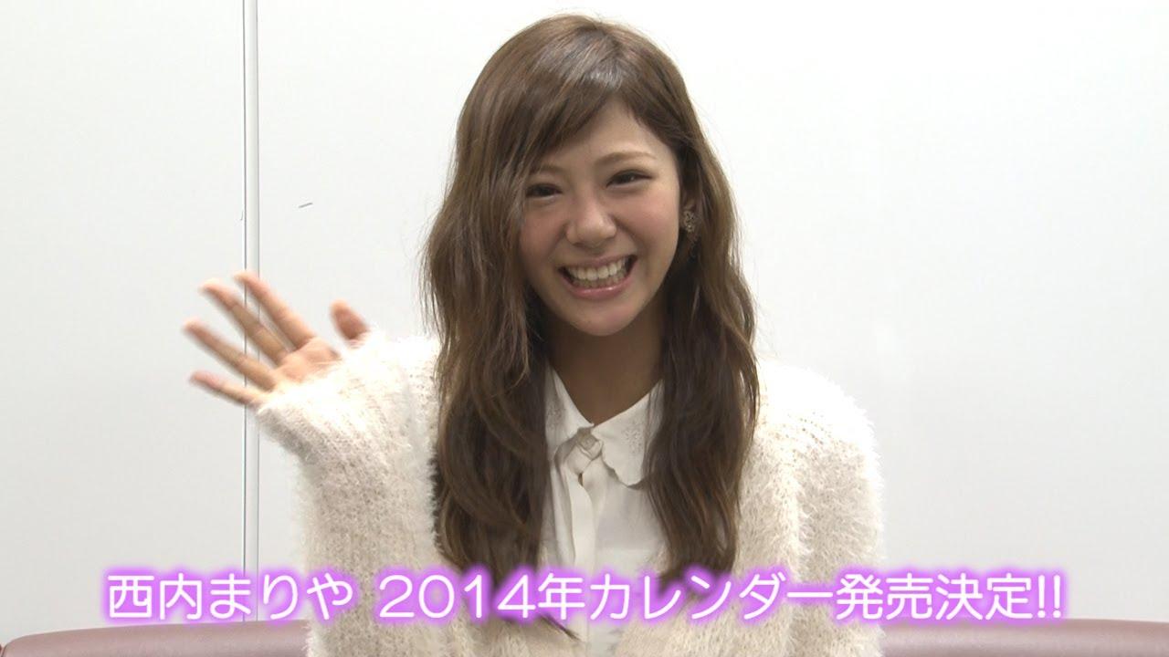 西内まりや 2014年カレンダー ... : 卓上カレンダー 2014 : カレンダー