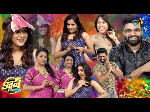 Cash| Pradeep,Rashmi,Anee master,SekharMaster | 30th March 2019    | Full Episode | ETV Telugu