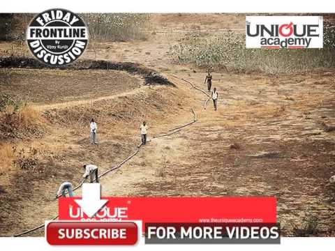 Drought and Water Crisis - ‪Frontline Discussion For UPSC-MPSC Students‬