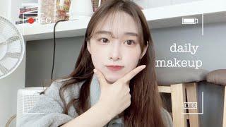 ENG) Daily makeup 나만의 촉촉 데일리 (…