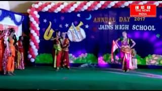 annual day celebrations at jain school begum bazar