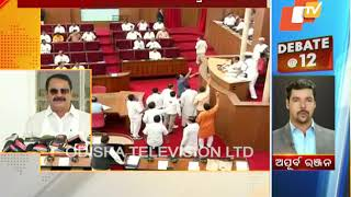 Ruckus In Odisha Assembly Over Distress Sale Of Tomatoes