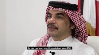Bahrain parliamentary group celebrates IPU's 130th anniversary