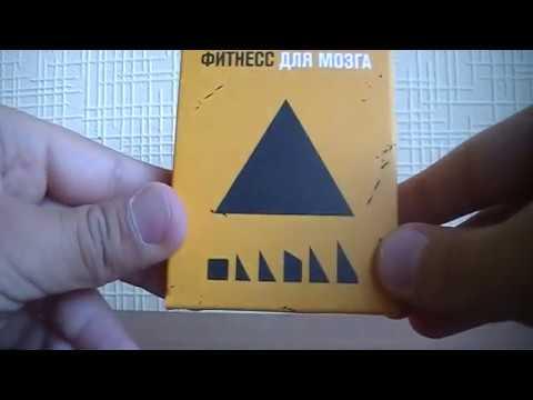 Как собрать треугольник iq puzzle