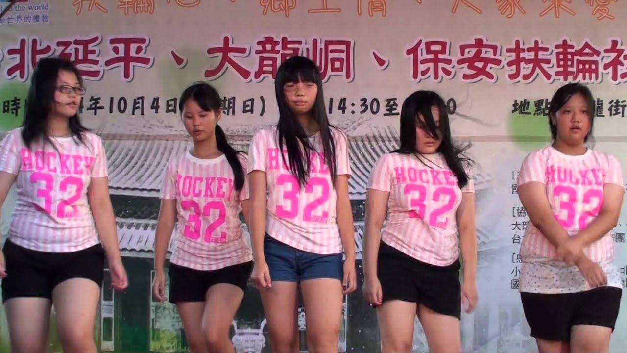 20151004 台北延平、大龍峒、保安扶輪社社區服務日-重慶國中舞蹈社