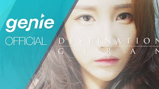 ?? KIRAN - Destination Official M/V MP3