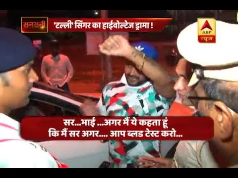Sansani: High voltage drama of a singer in Gurugram after caught in drink and drive case
