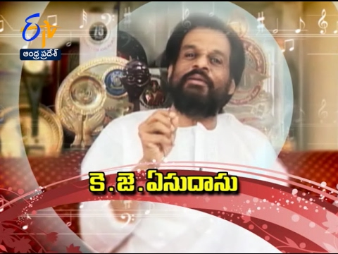 K. J. Yesudas | Margadarshi | 5th February 2017 | Full Episode | ETV Andhra Pradesh