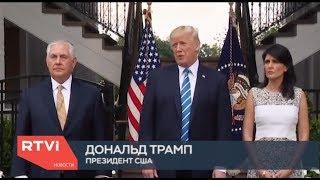 Международные новости RTVi с Ниной Шамугия — 12 августа 2017 года