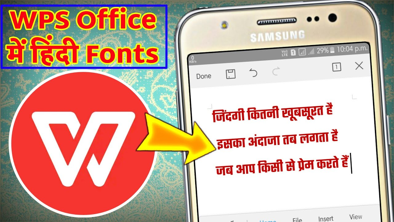 Download How to add hindi fonts in WPS Office | WPS Office में ...