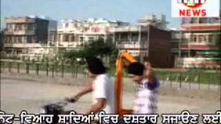 Manjeet Singh Ferozpuria Turban Tying Video 94635-95040 Bathinda Punjab Song Love 2011 june
